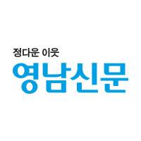 부산지역인적자원개발위원회 2020년 우수 인자위 선정